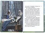 Житие святой преподобномученицы Елизаветы Феодоровны в пересказе для детей. Коршунова Татьяна, фото 3