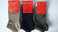 Женские короткие носочки с блестящей нитью, фото 1