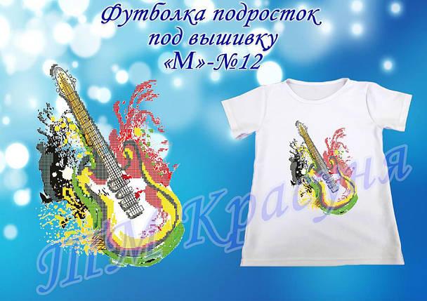 ПФМ-12 Подростковая футболка- заготовка под вышивку для мальчика, фото 2