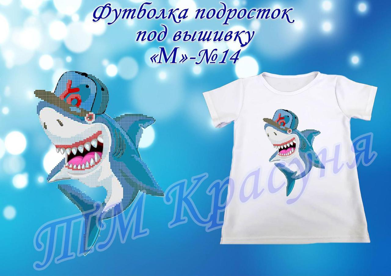 ПФМ-14 Подростковая футболка- заготовка под вышивку для мальчика