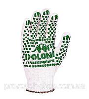 Распаковка и обзор рабочих перчаток хлопчатобумажных Doloni 547