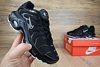 Женские кроссовки Nike  TN Plus чёрные на белой подошве Топ Реплика Хорошего качества