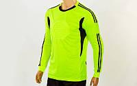 Свитер для футбольного вратаря (р-р S-3XL, рост-140-185см, салатово-черный)