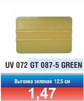 """Выгонка зеленая """"GREEN BONDO"""" , 12,5см"""