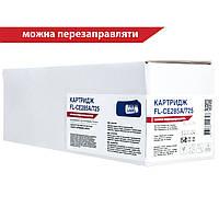 Картридж FREE Label для HP LJ P1102/ M1132/ 1212/ Canon LBP-6000/ MF3010/ CE285A/ Canon 725 1.6K