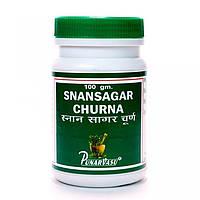 Снансагар чурна (Snansagar churna) 100 гр - це альтернатива хімічним засобам для миття тіла.