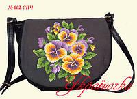 Пошитая сумка под вышивку ТМ Украиночка 002-СПЧ