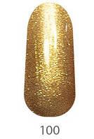 Гель-лак My Nail 9 мл №100 (золото с мелкой блесткой)