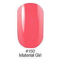 Гель-лак Naomi 150 Material Girl 6 мл