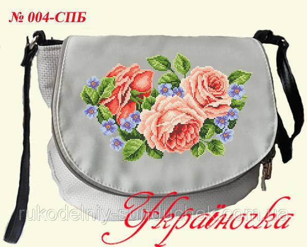 Пошитая сумка под вышивку ТМ Украиночка 004-СПБ