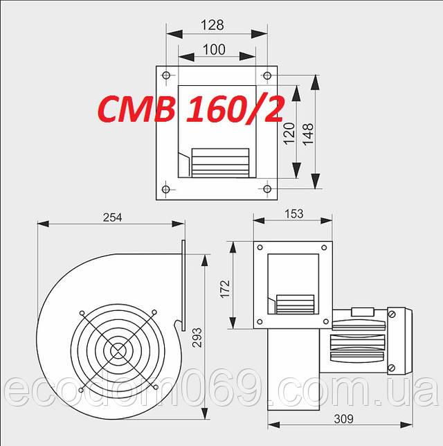 Промыщленная турбина для котлов M+M M+M CMB/2 160