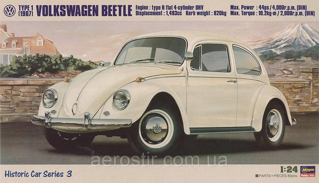 VOLKSWAGEN BEETLE TYPE1 1967 1/24 HASEGAWA HC-3