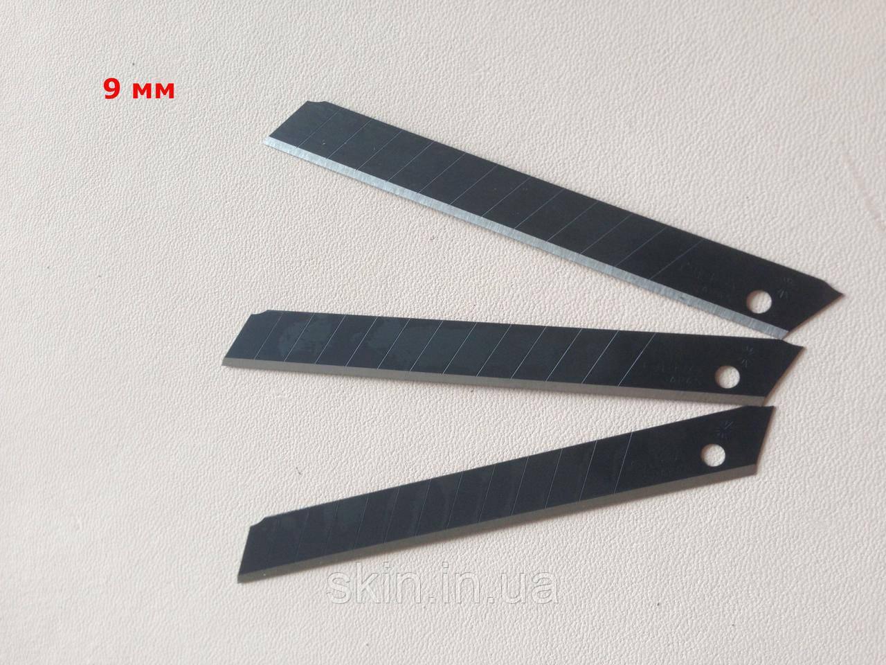 Лезвия OLFA сегментированные, ширина - 9 мм, толщина 0.38 мм., в упаковке - 3 шт., артикул СК 6052