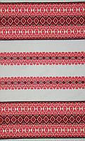 Ткань с вышивкой для скатерти Лилея ТДК-97 2/11, столовый текстиль,ткань с орнаментом,декоративная