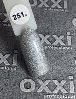 Гель лак Oxxi №251