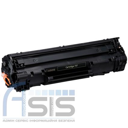 Заправка картриджа Canon 737 (9435B002) для принтера i-SENSYS MF211, MF212W, MF216N, MF217W, MF226DN, MF229DW,, фото 2