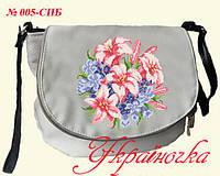 Пошитая сумка под вышивку ТМ Украиночка 005-СПБ