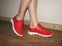 Крассные кроссовки тканевые на резиновой подошве на шнурках легкие на шнурках 36 -23,0 см