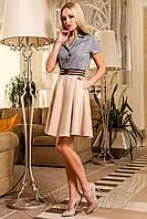 Платье Энира бежевый
