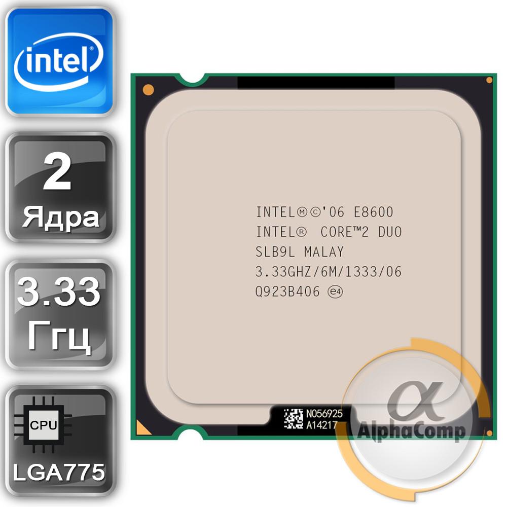 Процесор Intel Core2Duo E8600 (2×3.33 GHz/6Mb/s775) БО