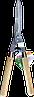 Ножиці для кущів з дерев'яними ручками 580 мм
