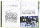 Житіє преподобного Сергія Радонезького у переказі для дітей. Ткаченко Олександр, фото 3