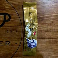 Китайский чай молочный улун/оолонг высшее качество,Тайвань, 50 грамм
