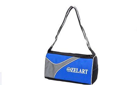 """Спортивная сумка """"ZEL"""""""