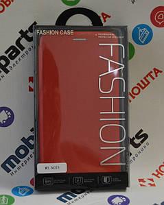 Чехол -Книжка Fashion Case для Meizu M5 Note (Красный)
