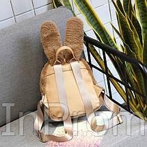 Рюкзак Bobby Bunny Brown, фото 3