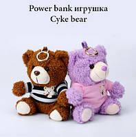 Power bank для IPhone мягкая игрушка CYKE bear