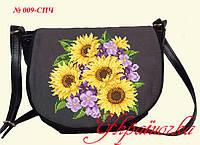 Пошитая сумка под вышивку ТМ Украиночка 009-СПЧ