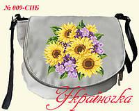 Пошитая сумка под вышивку ТМ Украиночка 009-СПБ