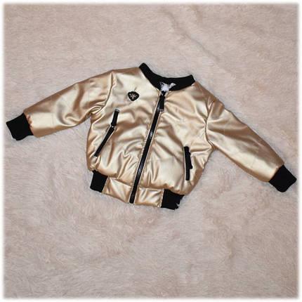Демисезонная куртка бомбер на девочку стеганая бронза размер 92 98 104 110, фото 2