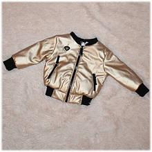 Демисезонная куртка бомбер на девочку стеганая бронза размер 92 98 104 110