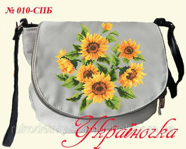 Пошитая сумка под вышивку ТМ Украиночка 010-СПБ