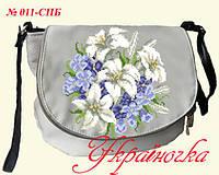Пошитая сумка под вышивку ТМ Украиночка 011-СПБ
