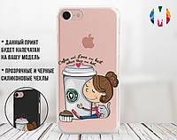 Силиконовый чехол для Apple Iphone 7 (Девочка с кофе), фото 1