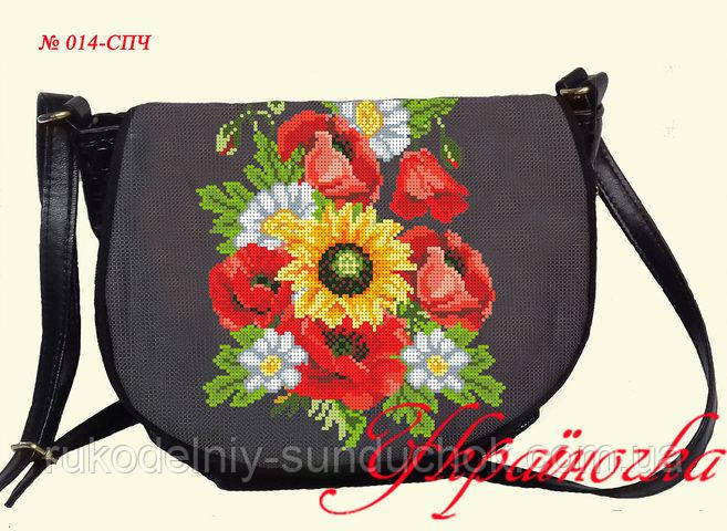 Пошитая сумка под вышивку ТМ Украиночка 014-СПЧ
