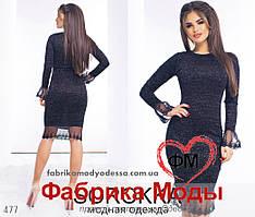 Платье от ТМ Sorokka норма официальный сайт производитель Украина р. 42-46