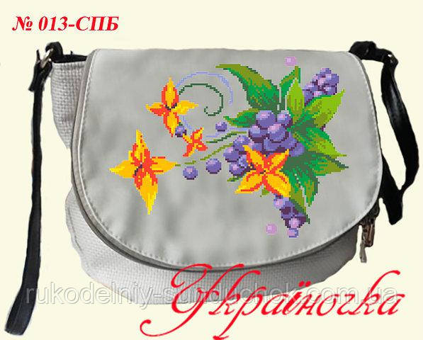Пошитая сумка под вышивку ТМ Украиночка 013-СПБ