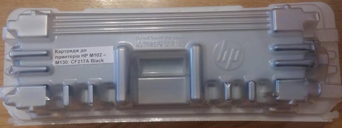 Картридж HP LJ 17A, Pro M102/M130 Black (CF217A) оригинал новый