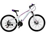 """Велосипед Titan Calypso 26"""" 2018, фото 5"""