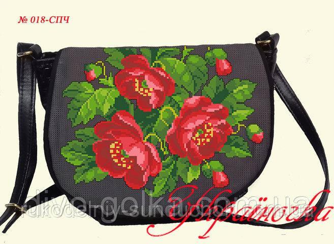 Пошитая сумка под вышивку ТМ Украиночка 018-СПЧ