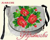 Пошитая сумка под вышивку ТМ Украиночка 018-СПБ
