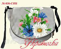 Пошитая сумка под вышивку ТМ Украиночка 036-СПБ