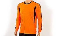 Свитер для футбольного вратаря (р-р S-3XL, рост-140-185см, оранжево-черный)