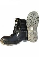 Ботинки с высокими берцами утепленные кожаные CENTER C5W
