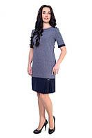 Женское платьес отделкой в виде складок