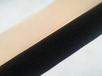 Текстильная застежка (липучка) ширина 20 мм